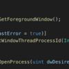 C# 高速にフォアグラウンドのプロセス名を取得する