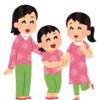 一人っ子は寂しい?一人っ子の親の9割が理想の子供は2人以上