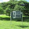 キューバ Santa Clara編 (2) ゲバラ霊廟にお墓まいりに行ってきました。