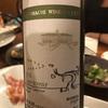 ワイン蔵バンカン@中野、レンガ坂。日本ワインが楽しめる