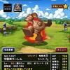 【DQMSL】伝説ゴーレムでマスター★3!7周年杯 第2回マスターズGPはウェイト160で無制限マッチ!