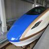 【節約】新幹線、サンダーバード乗る人必見!J-WESTカードを勧める理由〜割引メリットが凄い!