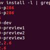 rbenv で Ruby 2.6.2 にアップデートして Rails を動かしてみる【Ubuntu】