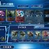 【ウォーブレ】「ウイルスコントロール」デッキ紹介!マリガン、動かし方など解説  【Card-guild】