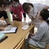 【びわの樹】🦷無料歯科検診🦷