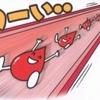 血流は生命活動の鍵、血流を改善し心も体も健康になろう