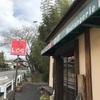 ログハウスのパン屋さん「ログ」@神戸市北区