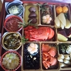 ネットショップ品評会の評価No1京都円山「東観荘」監修のおせちを食べてみました