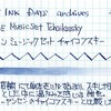 #056 DIAMINE Music Set Tchaikovsky