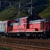 第1058列車 「 配9567レ キハ120-350の後藤出場配給を狙う 」