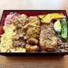 【八幡山】峠の釜めし本舗おぎのや ~焼き鳥弁当&ローストビーフ弁当~