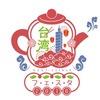 【台湾イベント情報】7月30日31日代々木公園で「台湾フェスタ2016」開催!特別ゲストに大久保麻梨子! 来日出演アーティスト&出演日程発表