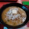 バターでご飯(ラーメン・スープレックス24)
