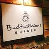 シドニーのBuddhalicious Burger。
