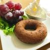 ローソンのブランパン新発売の「ブランのドーナツ」を劇的に美味しくする方法【糖質オフレレシピ】