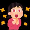 メルカリ・ラクマをやってます。【手数料】【発送料】【売れる】【初心者】【トラブル】2019.4.17