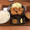 岡津町の「から好し 横浜岡津店」でから好し定食