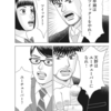 ドラゴン桜2の英語勉強法がすごい