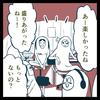 漫画家アシスタント回顧録~追い込む我々~