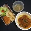 「今日のお弁当たち!」  おれんじカフェの弁当 〜ミーモンの食レポ!?〜