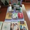 とある学校の図書室(鎌倉)