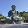 【関東】鎌倉へ観光に行こう!訪れたいスポット おすすめ10選