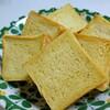 かぼちゃミニ食パン