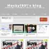 【ブログ継続の秘訣】ブログを毎日続けて一ヶ月【前編】
