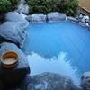 大分県 秘湯の宿 奥湯の郷 ブルームーンの様な輝きのお湯!まるで化粧水に浸かっているような湯質!女将の暖かいおもてなしに心も温まる!