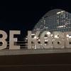 休むも相場、昨日から神戸に滞在中。人気の定番スポット「BE KOBE」にて…