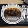 かつや 田町店「カツカレー(竹)」(田町駅/三田駅/とんかつ/定食/丼もの/カレー/500円ランチ)[お昼、なに食べよう]