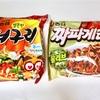 """映画""""パラサイト""""で話題の【チャパグリ】レシピ"""