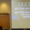 Better Rotary, Better Rotarians (渡辺好政先生) その1