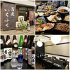 【オススメ5店】成田・佐倉(千葉)にある割烹が人気のお店