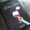 『ENOTECA』で父の日ワインをオンライン注文していた話。