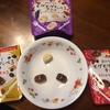 チョコ好きダイエッター必見♫モグモグ食べるチョコシリーズ⭐︎