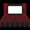 パニック障害でも映画館にいく方法