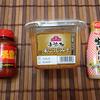 ピリ辛の味噌ダレを作る