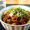【雑穀料理】板麩特集第二弾!がっつりヘルシー豚キムチ丼風の作り方・レシピ【板麩】