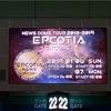 2019年宇宙の旅 ―「EPCOTIA ENCORE」宇宙旅行記―
