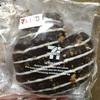 セブンイレブン クランチハート(生チョコホイップ)食べてみました