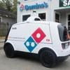 ドミノピザのロボットカー