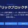 Crypto.com Chain(CRO)とは?特徴と購入できる取引所