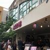 6.2 JOY-POPS 沖縄⑴