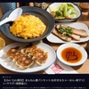 Uber Eats 大阪で実際に注文してみたオススメのお店紹介!(プロモーションコードあり)