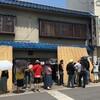 上田で食べたおいしいもの