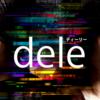 「dele(ディーリー)」最終回