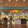 スイスのスーパーマーケット ~coop編~