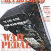 「The EFFECTOR BOOK Vol.41」!エフェクターブック明日発売!今回はワウ特集!