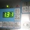 新宿駅東口にある酸素カプセルに行ってきた